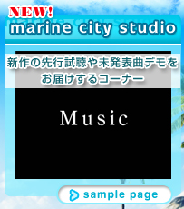 marine city studio