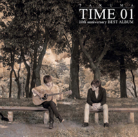 10th anniversary BEST ALBUM「TIME 01」